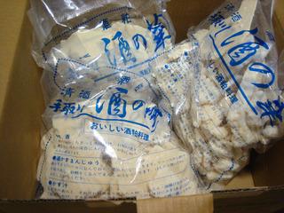 20120217 手取川酒粕.jpg