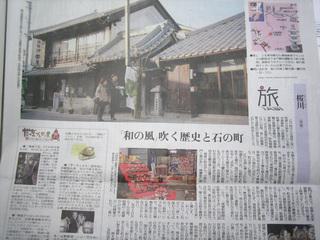 20120309 桜川.jpg