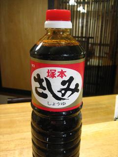 20120329 溜まり醤油.jpg