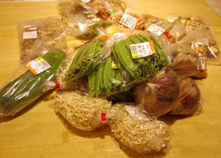 20150601 茨城野菜.jpg