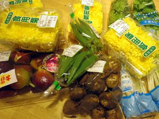20151005 千葉野菜.jpg